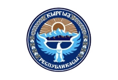 Ministry of Health of the Kyrgyz Republic